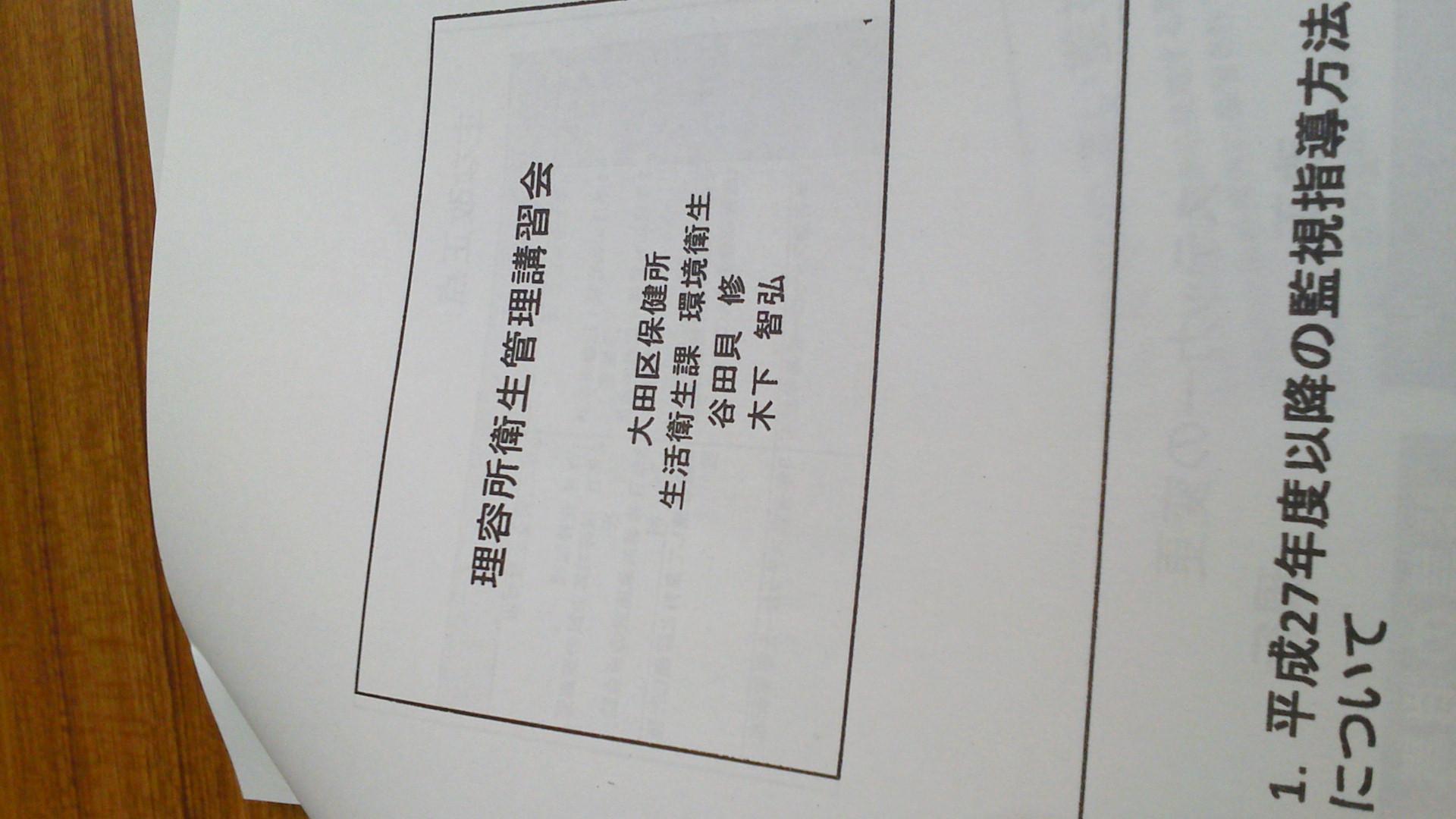 NEC_2711.JPG