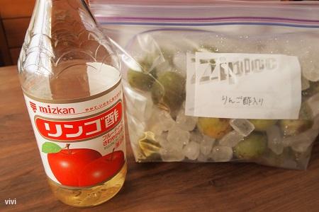 青梅 黄色い梅 完熟 梅 梅シロップ レシピ 作り方 おいしい 凍らせない りんご酢 リンゴ酢 少しだけ 梅ジュース 梅仕事 ジップロック 容器