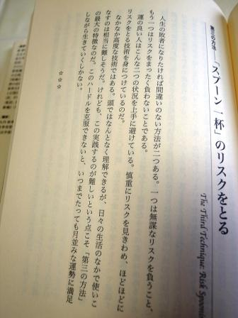 R0143361.JPG