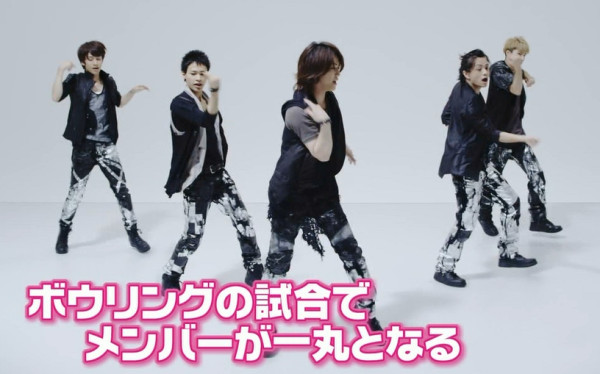 見た~? KAT-TUNの新曲「不滅の...