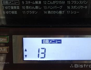 ふっくらジューシー生ハンバーグオーブン調理.jpg
