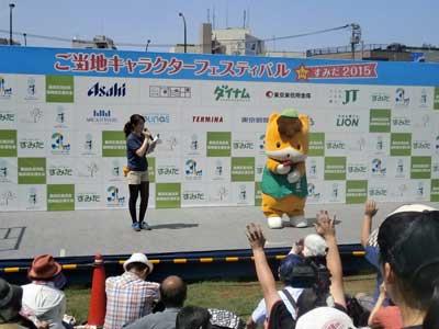 Sumida(4).jpg