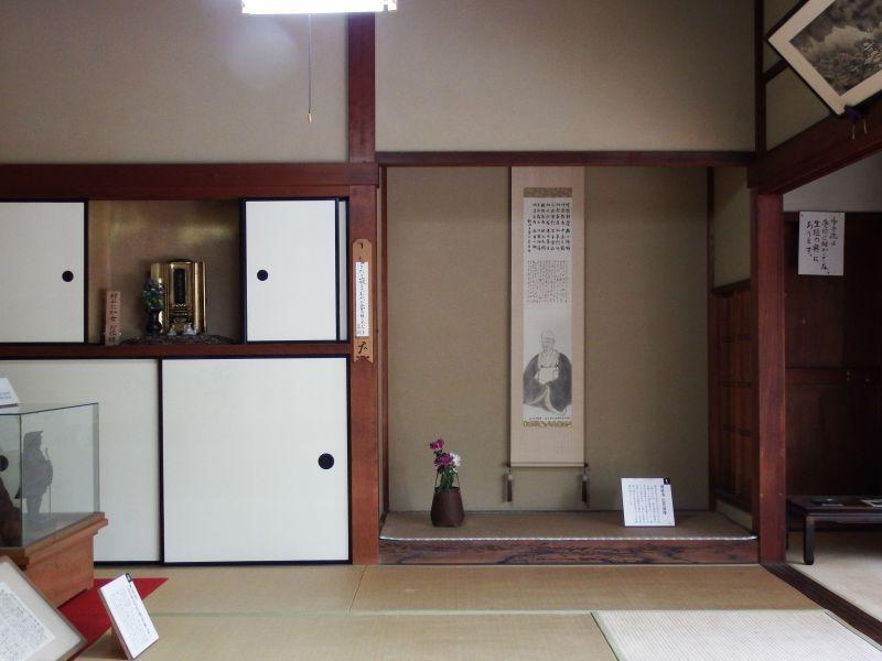 日本最初の女工作員!? 村山たかが最後を過ごした…金福寺 | お散歩うさぎさんのブログ 《京都・いろ色》 - 楽天ブログ