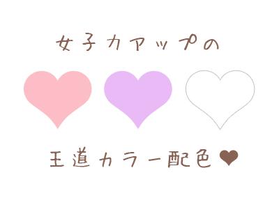 haishoku.jpg