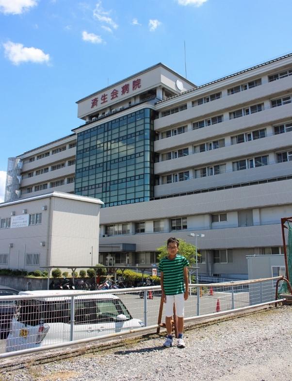 病院.jpg