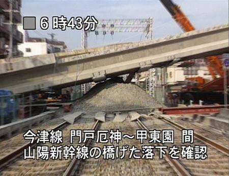 阪急DVD 13.jpg