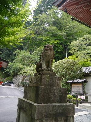 2012京都夏3−53.JPG