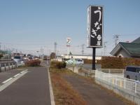 20130303_48.jpg