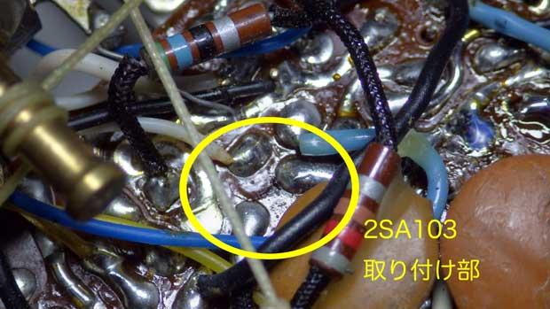 R-905J-18.jpg