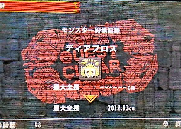 P3223766.JPG