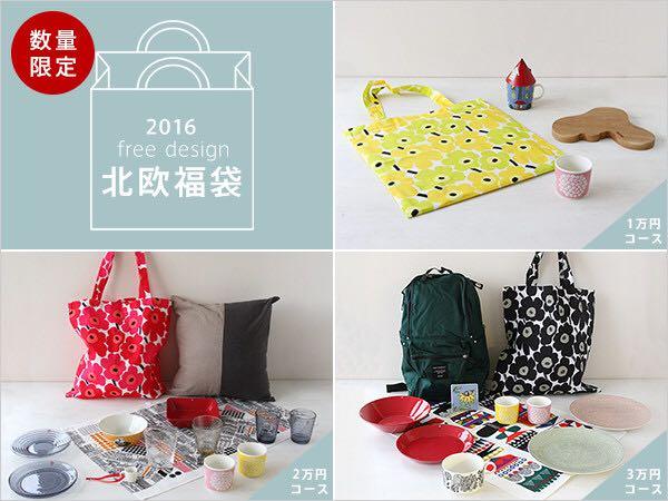 rblog-20151229195444-00.jpg