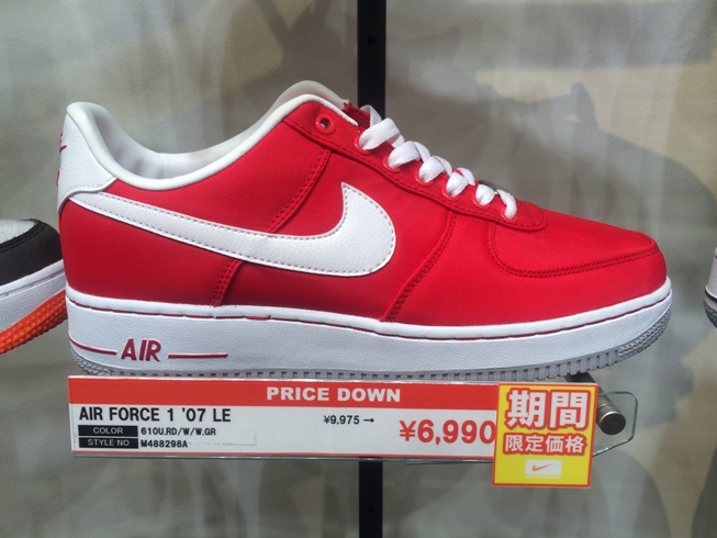 Air Force 1 Lo 'Nylon' Pack RED