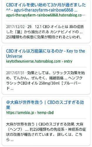 rblog-20180826190023-00.jpg