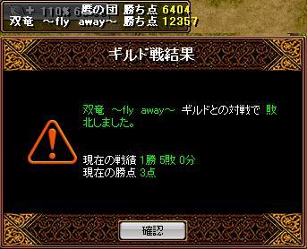 RedStone 12.03.04[01].JPG