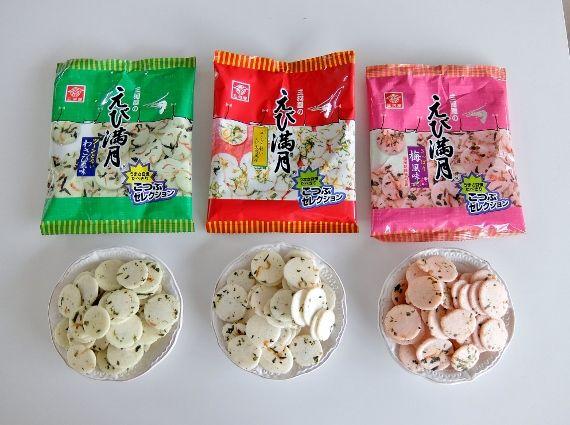 コストコ せんべい 煎餅 三河屋 えびせんべいミックス 12袋入り えび満月ミックス 12パック 858円