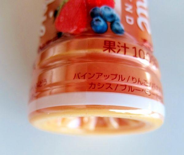 コストコで買った商品のレポ ドールスムージー ブレンド 円 アンチエイジング