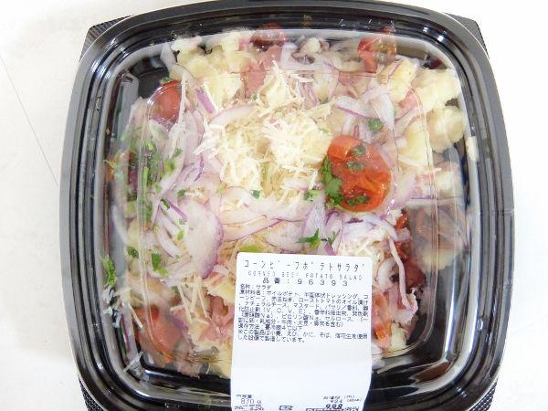 コストコ 新商品 新発売 コーンビーフポテトサラダ 998円