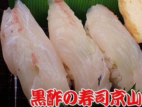 ランチデリバリー 神田松永町