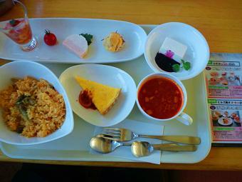 ひだか crab dish