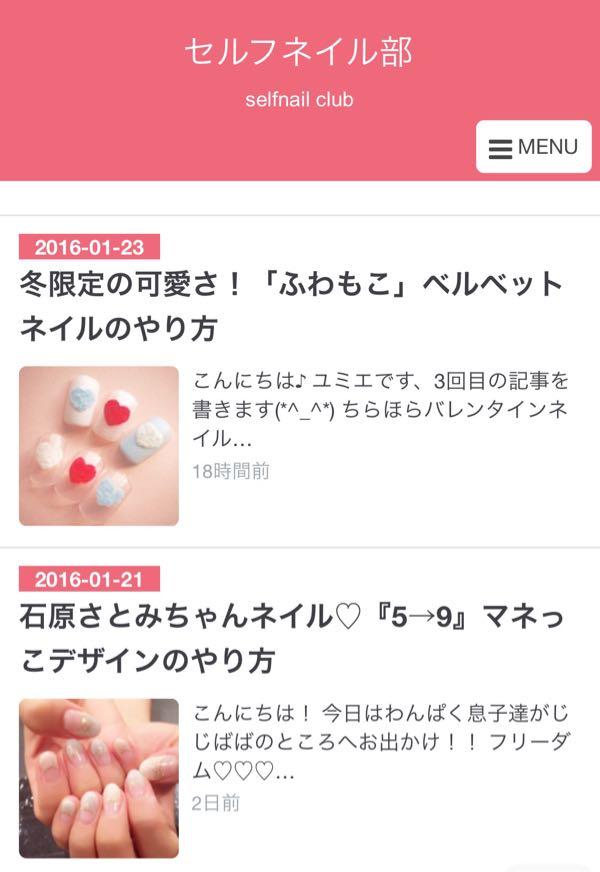 rblog-20160124140238-00.jpg