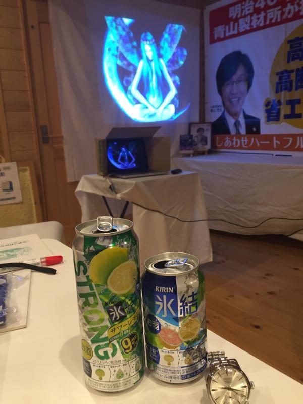 rblog-20171012214127-00.jpg