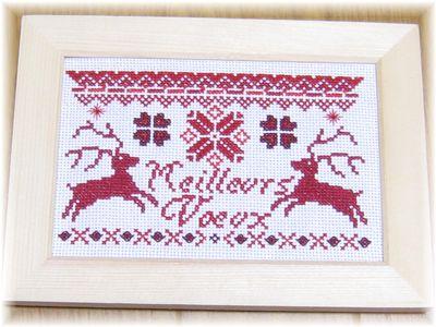 2014DMCクリスマスカード4.jpg
