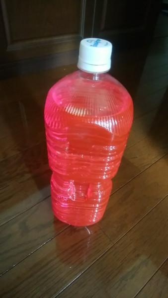 ペットボトルに入れた不凍液