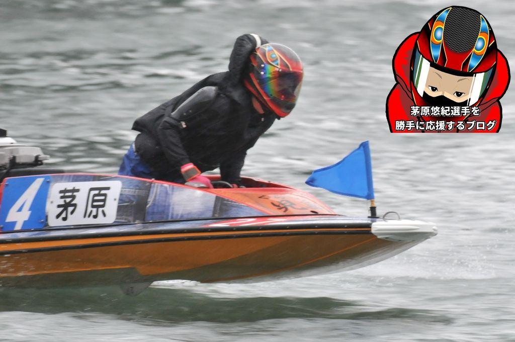 ボート レース の 今日