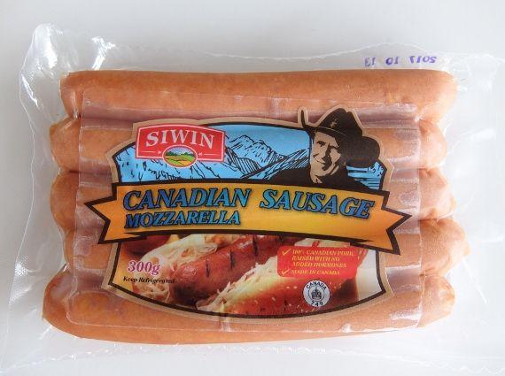 #コストコ コストコで買ったカナディアンポークソーセージ Siwin Mzzrll Ssg 448円 モッツァレラ フランクフルト