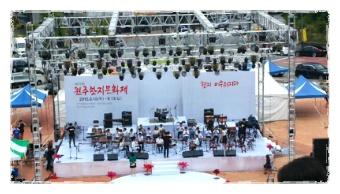 原州韓紙祭り9