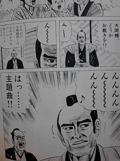 江戸むらさき特急4   ドラゴンフライがあらわれた! - 楽天ブログ
