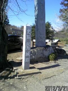 鷲神社の入り口3