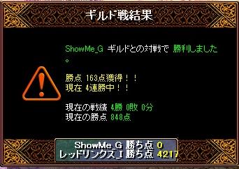 vs showme.png