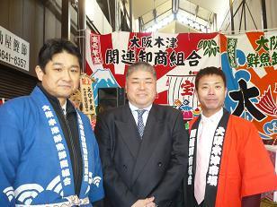 えべっさん2013-20.JPG