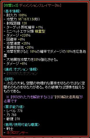 RedStone 15.04.06[02].jpg
