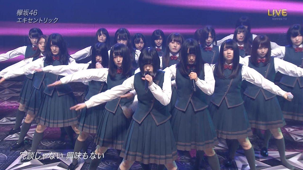 ☆欅坂46♪『エキセントリック』TV...