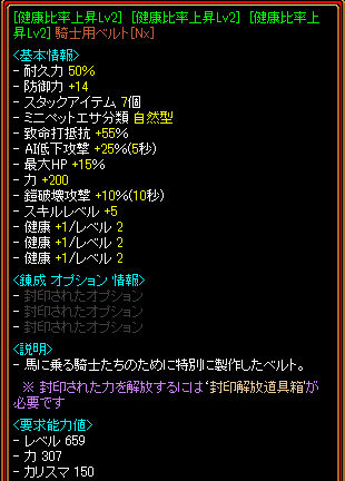 騎士Nx.jpg