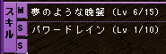 t3.png