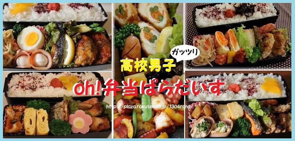 2016_0422_074340-IMG_7506 - コピー - コピー.JPG
