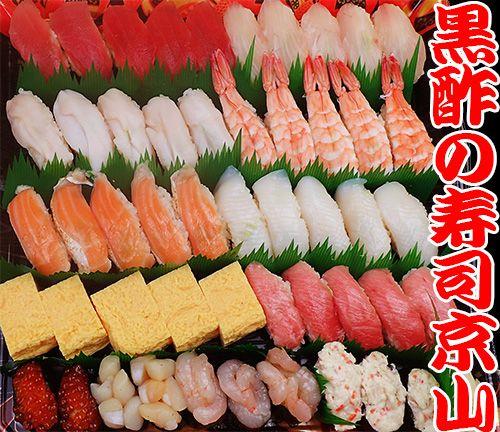 江戸川区 平井 美味しい宅配寿司