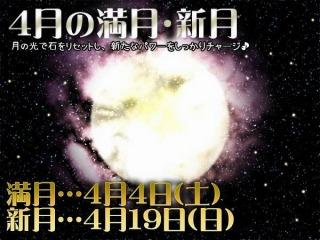 s-blog124098.jpg