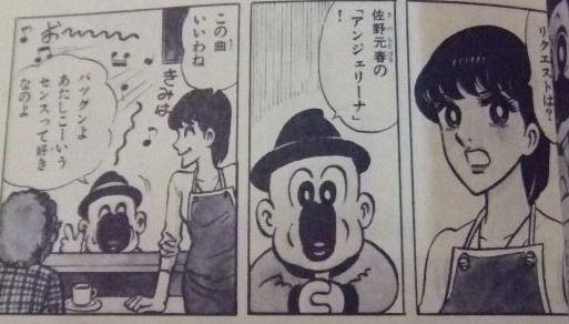佐野→マカロニ2→マカロニほうれ...