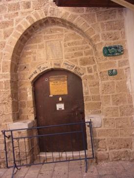 シモンの家の入口