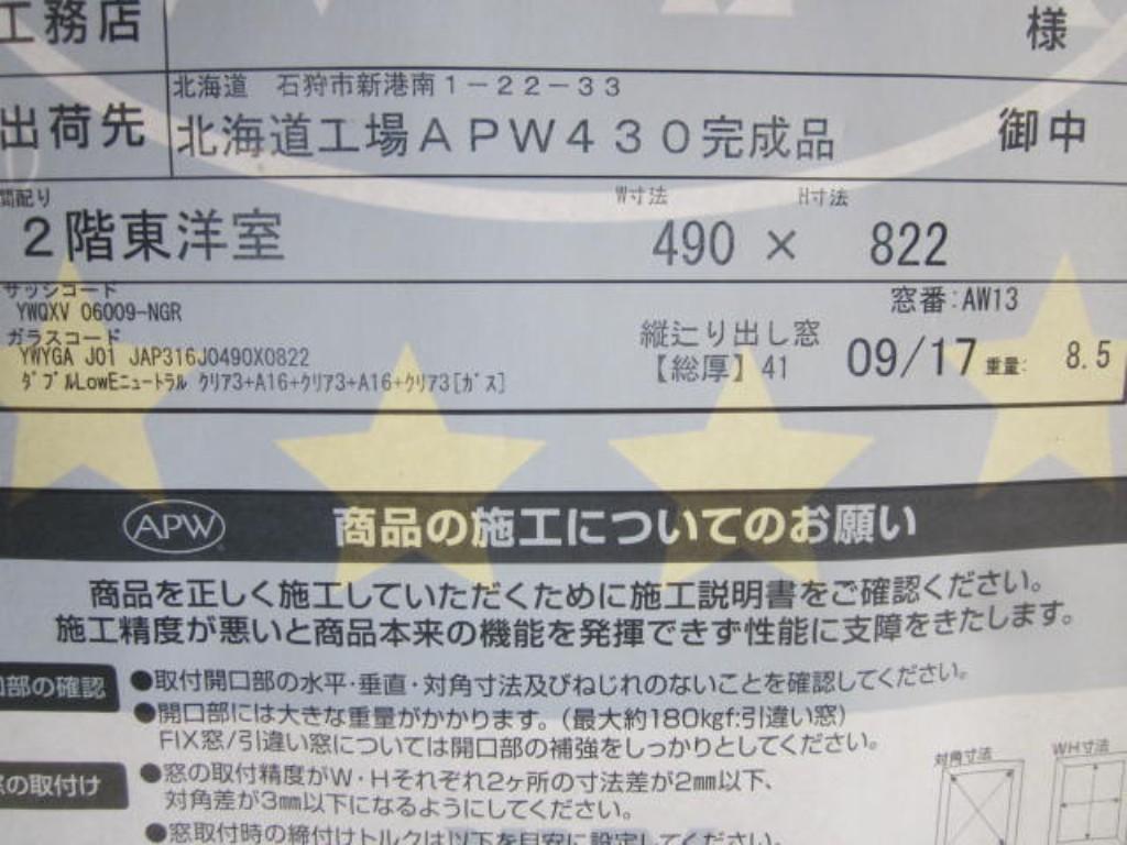 2015-01-19 (4).JPG