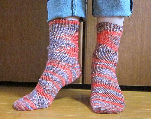 magic mirror socks