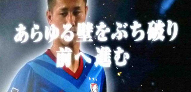 横浜F・マリノス小野裕二