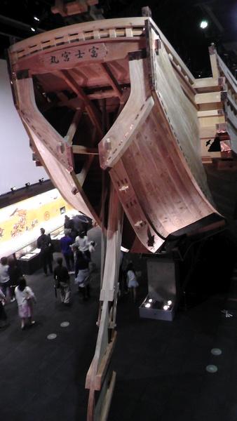 富士宮丸為次郎船 MIM(MIZKAN MUSEUM:ミツカンミュージアム)自由見学