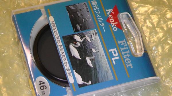 Kenko 偏光フィルター PL Filter 46mm 反射を取り除き、色彩を鮮やかに表現