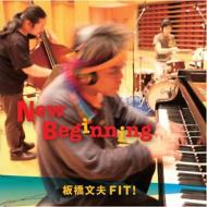 New Beginning.jpg