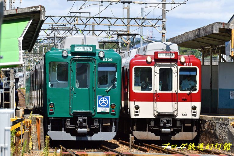 近鉄田原本線の開通100周年記念復刻塗装列車 | ブログ「鉄道幻灯館 ...